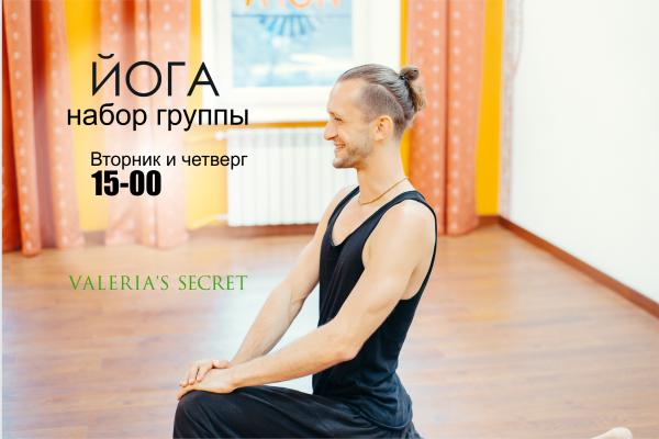 йога набор - на сайт