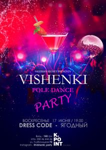 Afisha - Vishenki17.06.18